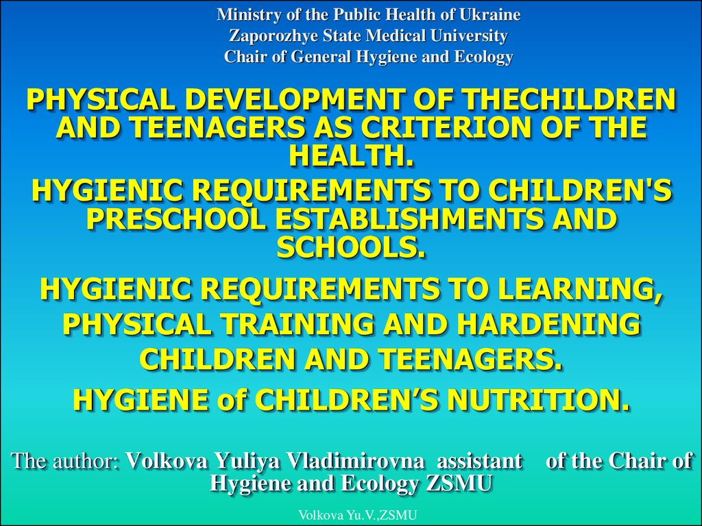 Ministry of the Public Health of Ukraine Zaporozhye State Medical University Chair of General Hygiene and Ecology