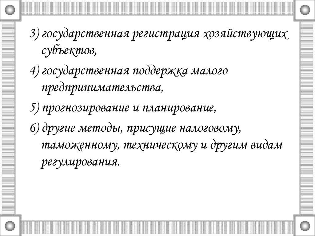Государственное лицензирование и сертификация торговли отдельными видами товаров пенсионеры мвд 2012 получение сертификата на жильё