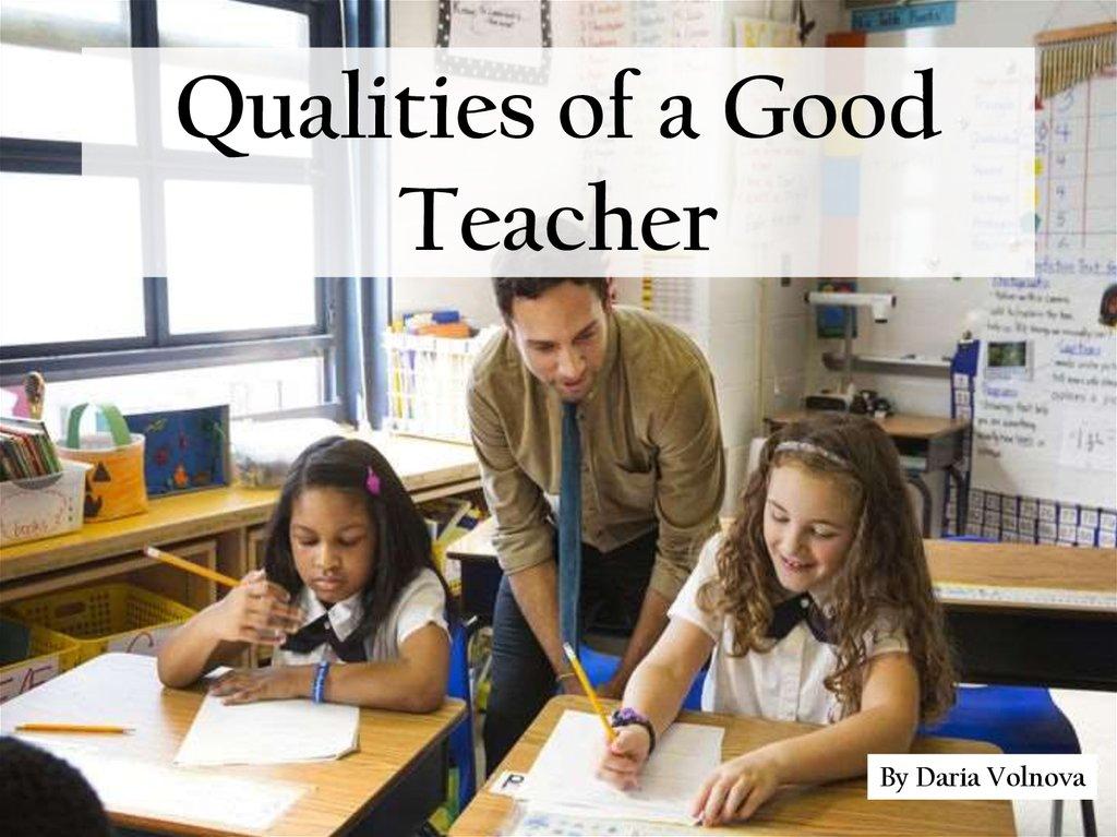 qualities of a good presentation
