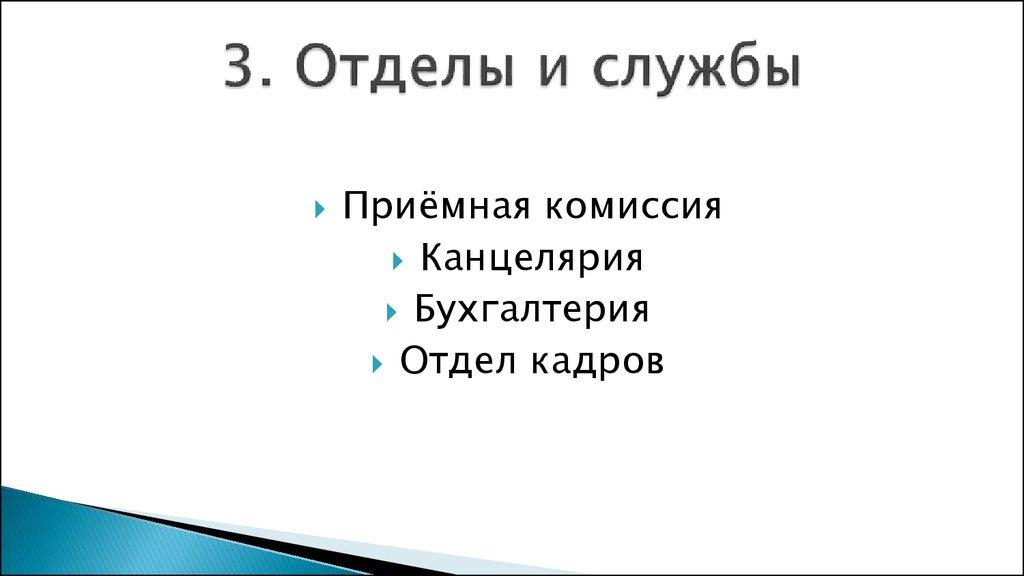Бухгалтерия вгу заявление на усн при регистрации ооо срок