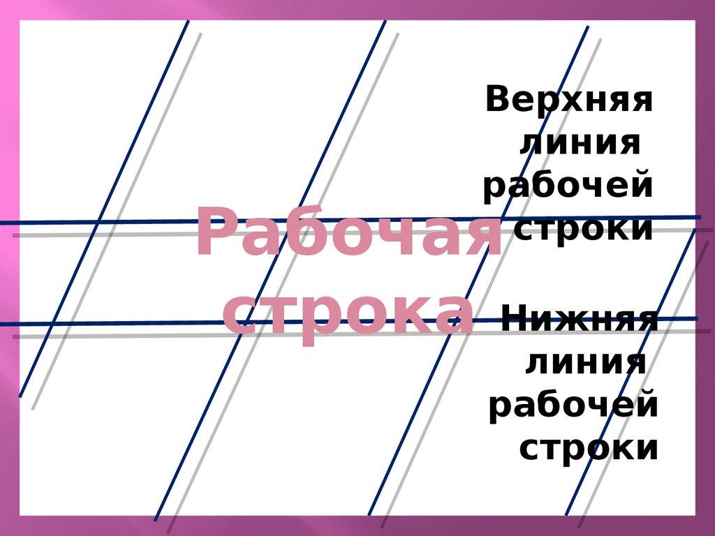 знакомство в одинцово и московской области