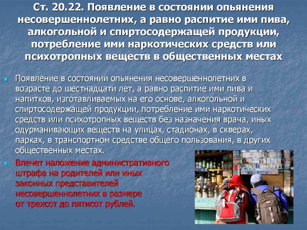 какая уголовная ответственность несовершеннолетних Москва