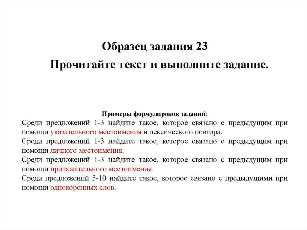 book Инструментарий ARIS. Методы. Версия