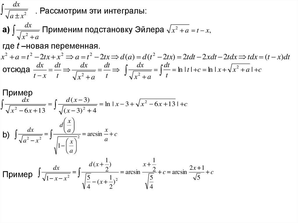 download Handbook of graph