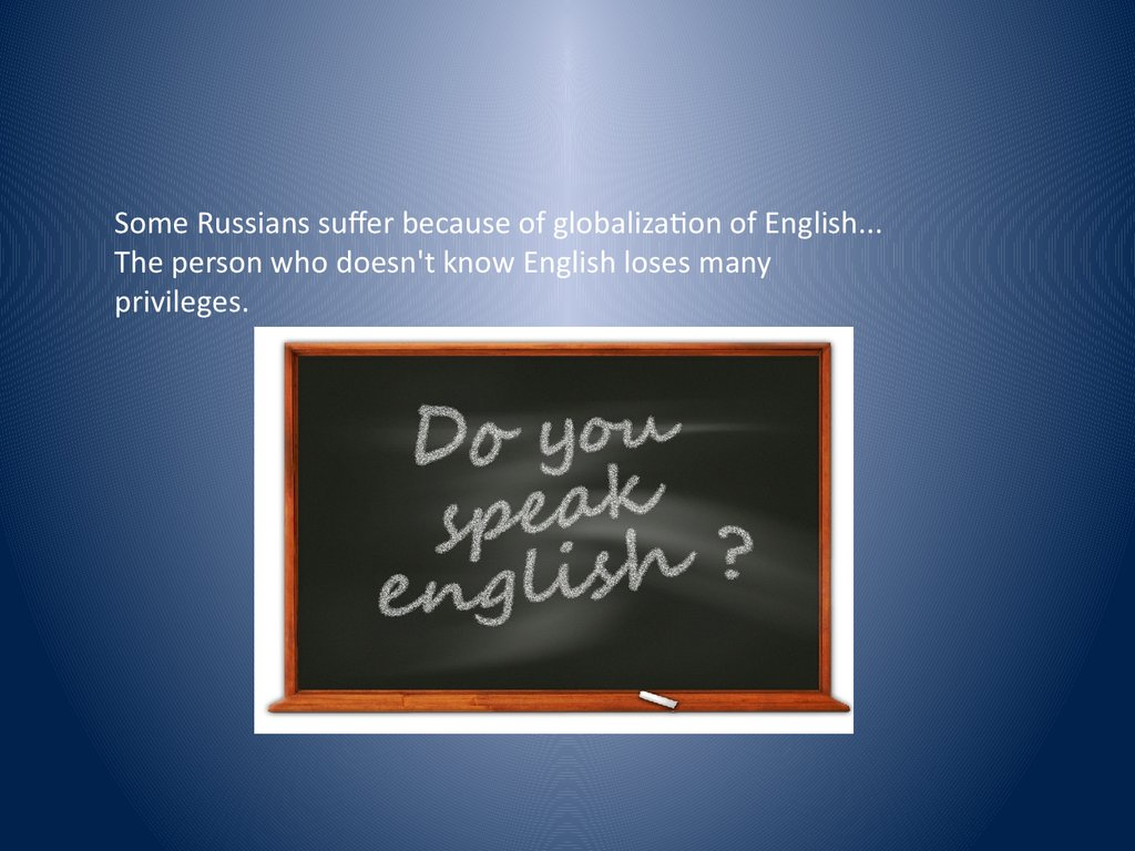 the importance of knowing english language essay Short essay, speech on importance of english in education, life reading, writing, speaking english is important in india for a better opportunity language allowed humans to communication with each other, express feeling, share knowledge and it also helped them to understand each other.