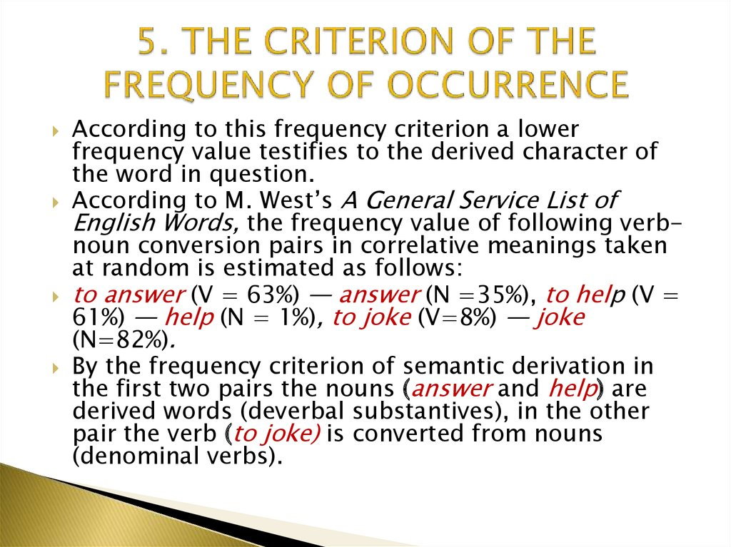 5. THE CRITERION OF THE FREQUENCY OF OCCURRENCE