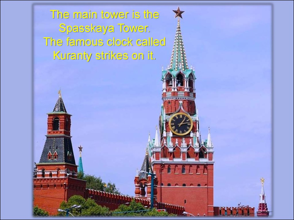 The main tower is the Spasskaya Tower. The famous clock called Kuranty strikes on it.