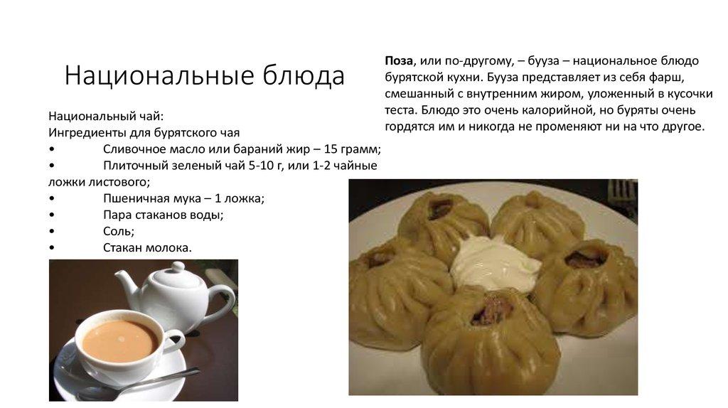 Приготовить вкусно чай