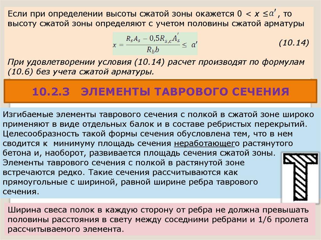 Металлобаза в Белгороде