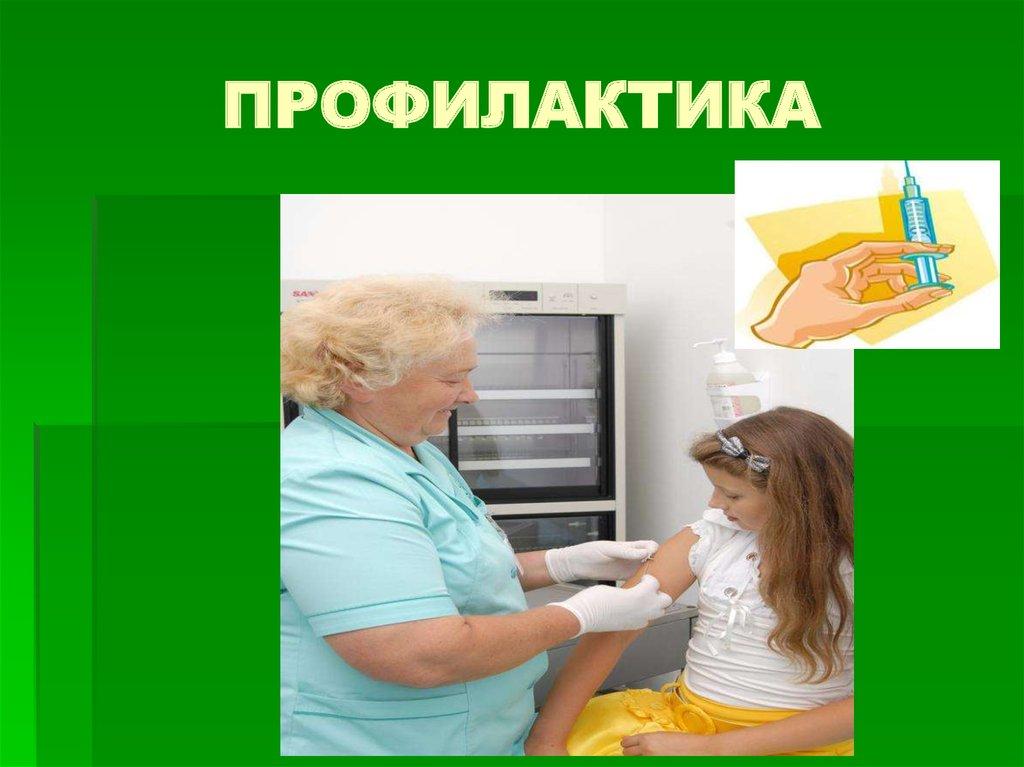 профилактика и лечение паразитов у кошек