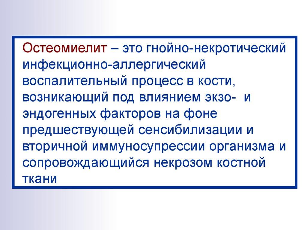 ebook Digital