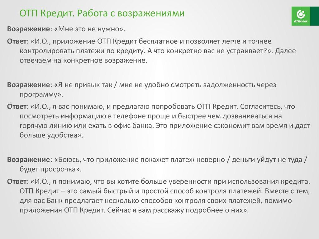микрокредиты на карту за 5 минут без проверки кредитной истории украина