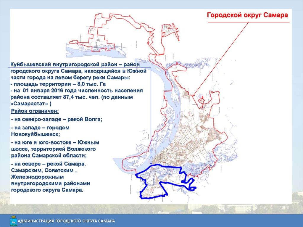 россельхозбанк брянск официальный сайт кредит