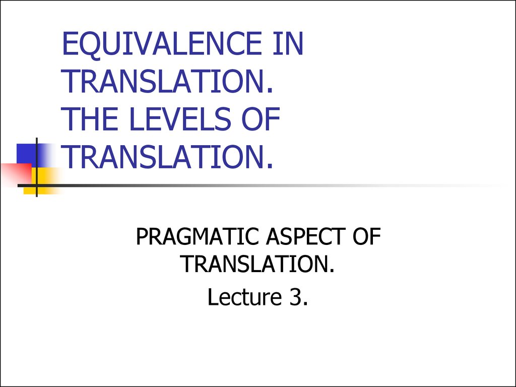 EQUIVALENCE IN TRANSLATION. THE LEVELS OF TRANSLATION.