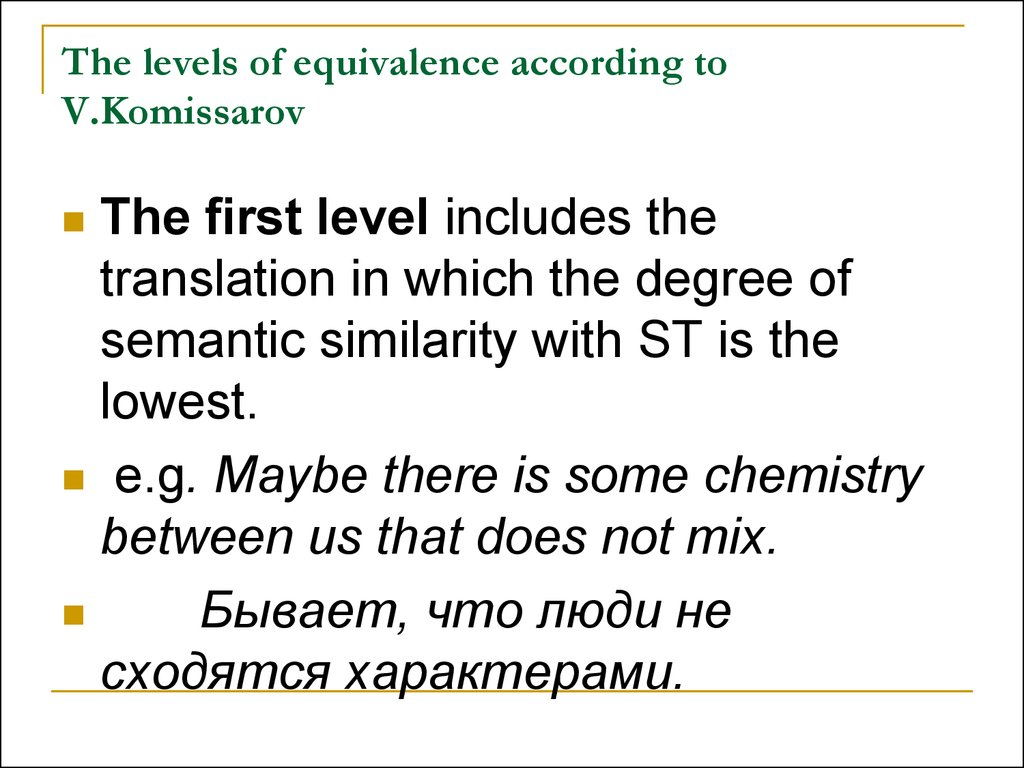 The levels of equivalence according to V.Komissarov