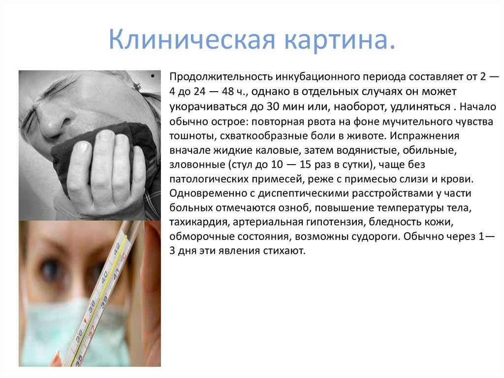 Дискова Херния • ОЗОНОТЕРАПИЯ - Д-р Таня Дончева озонотерапевт - Пловдив