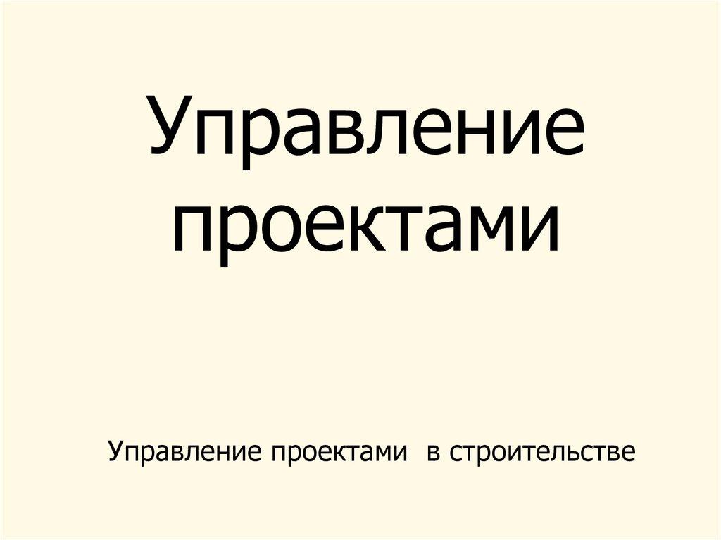 ebook Photoelectron