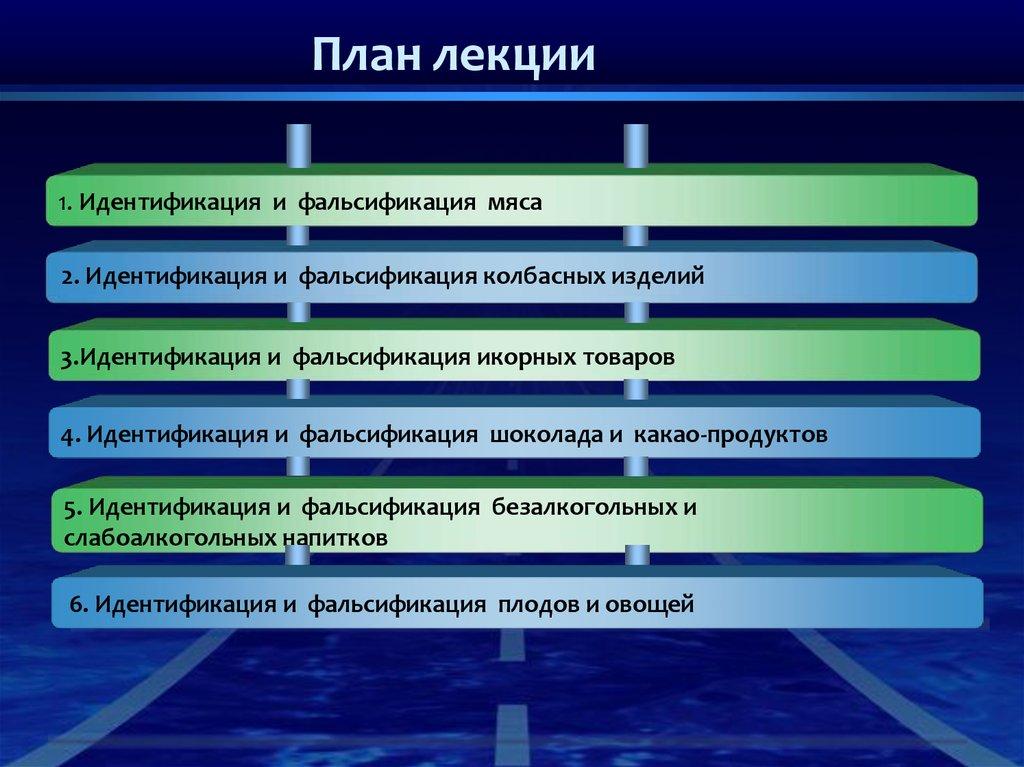 Идентификация и фальсификация табачных изделий сигареты в иркутске купить