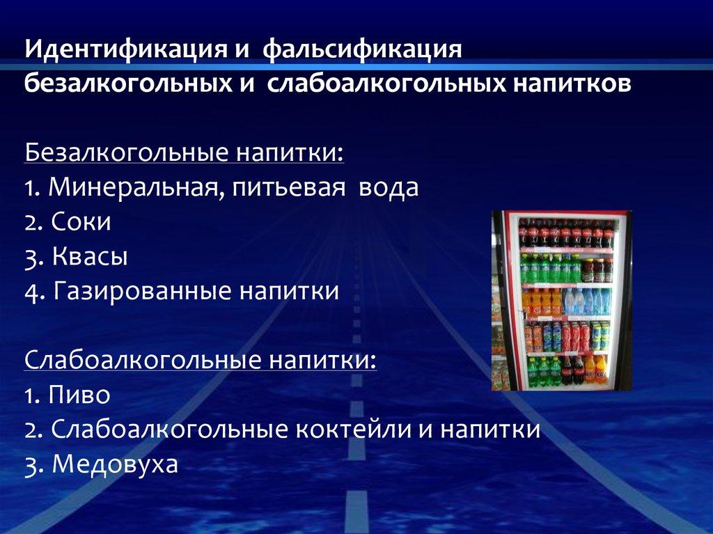 Идентификация и фальсификация табачных изделий купить сигареты оптом в смоленске
