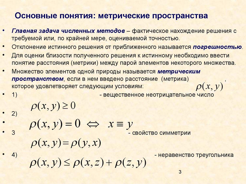 Дискретная Математика Решения Задач