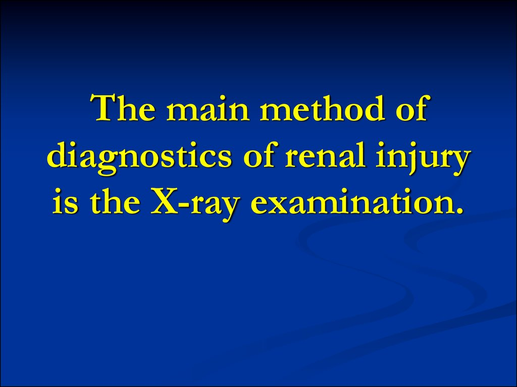 The main method of diagnostics of renal injury is the X-ray examination.