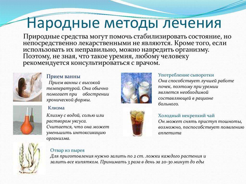 Лечение сахарного диабета 2 народными методами
