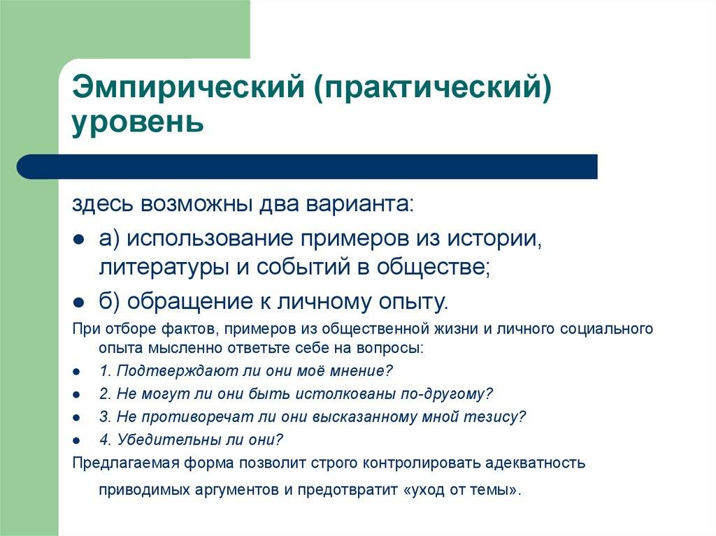 pdf Inventory