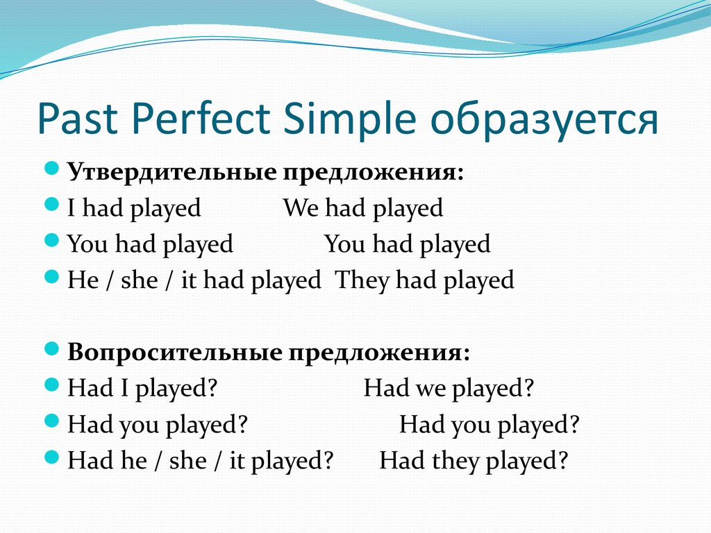 English Exercises PRESENT PERFECT SIMPLE PAST