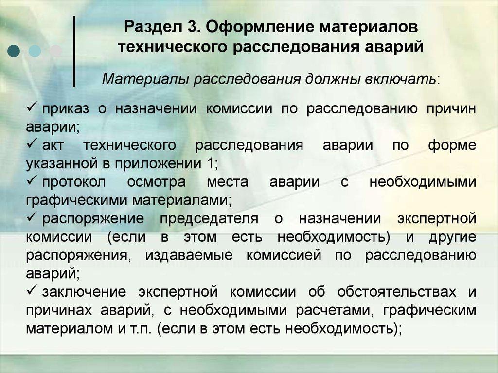 1) оригинал исполнительного документа (определения о судебном приказе.)