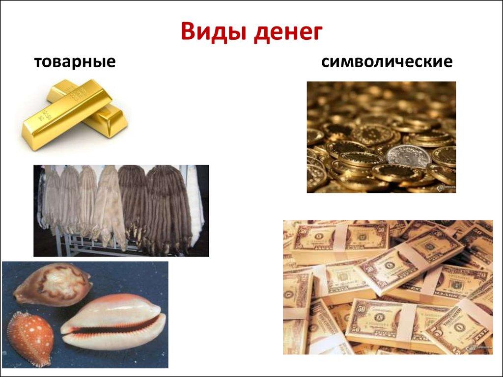 денежная система рф курсовая 2015