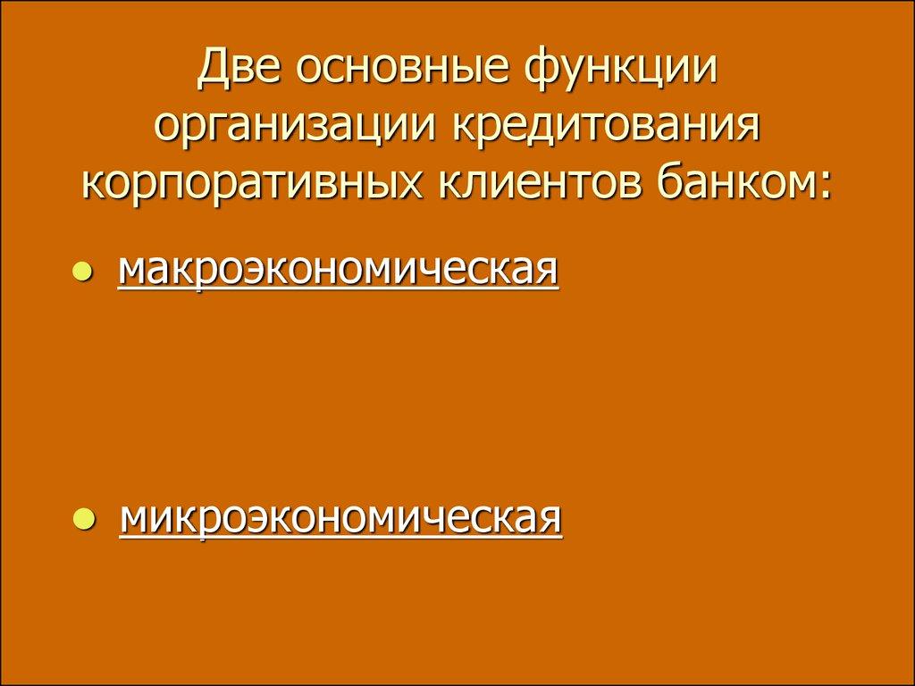 займ на 5000 рублей без отказа