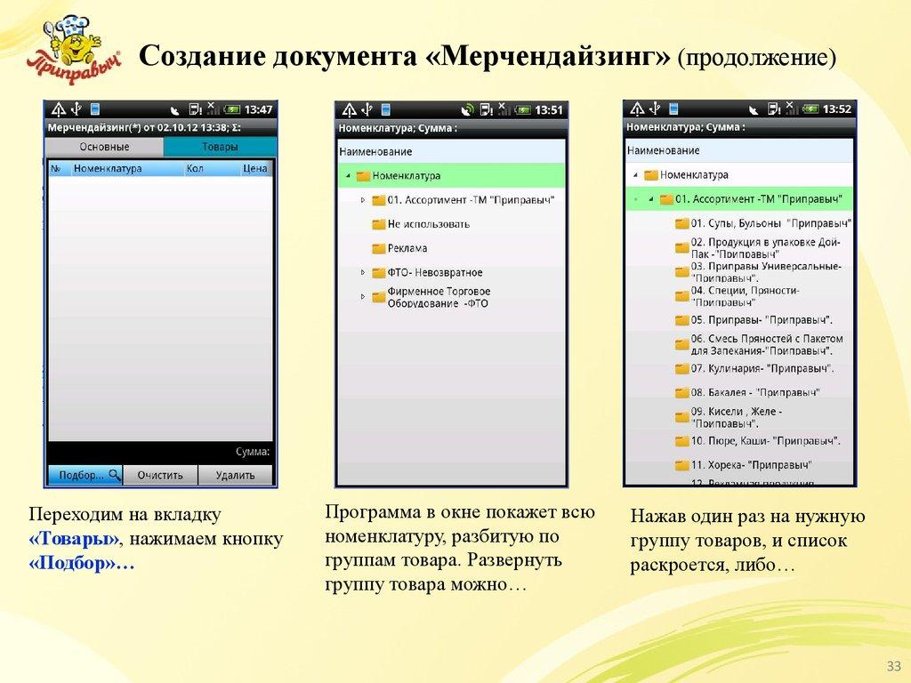 Excel Руководство Пользователя Скачать  consulate79