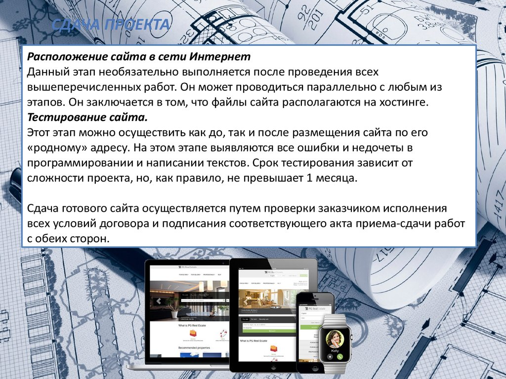 download актуальные проблемы наноэлектроники
