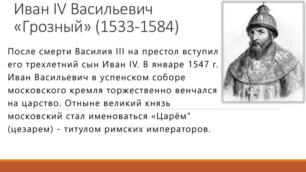 ivan iv vasilyevich (1) 1533-1584 russia ivan iv vasilyevich the terrible wire kopeck lot b | coins & paper money, coins: medieval, european | ebay.