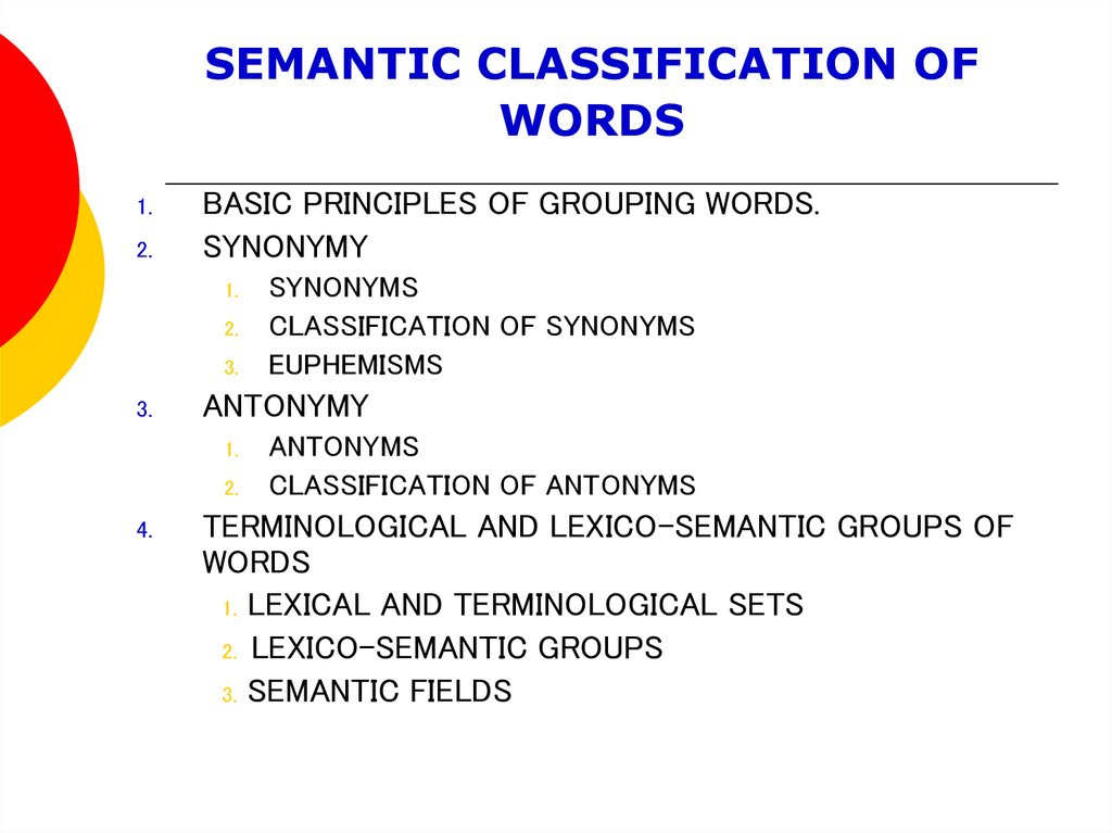 SEMANTIC СLASSIFICATION OF WORDS