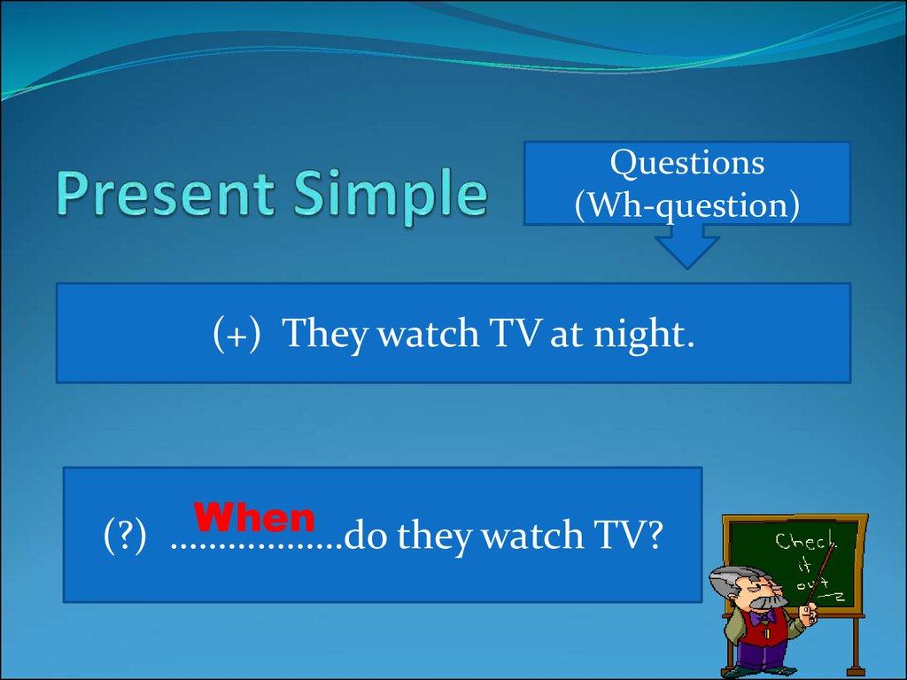 Present Simple: правила ... - grammar-tei.com