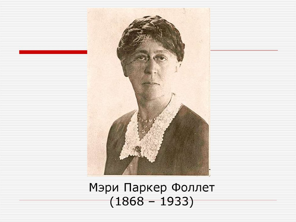 contribution to management of mary parker follett