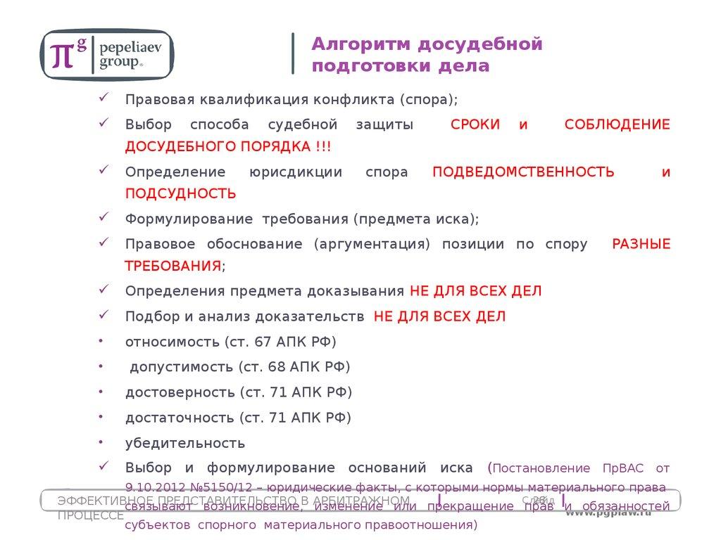 Мфц красногвардейского района спб