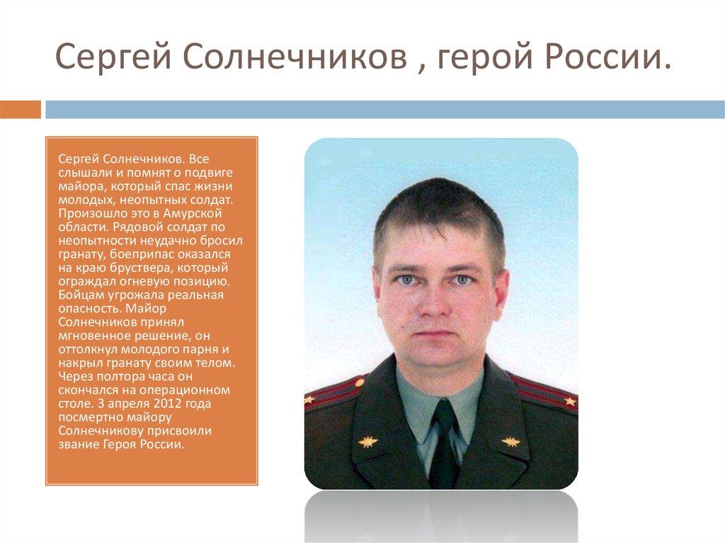 Тату у ватерполистов сборной россии фото пластика метод