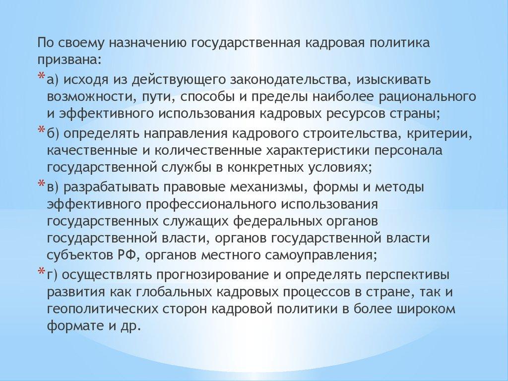 Source Webpage