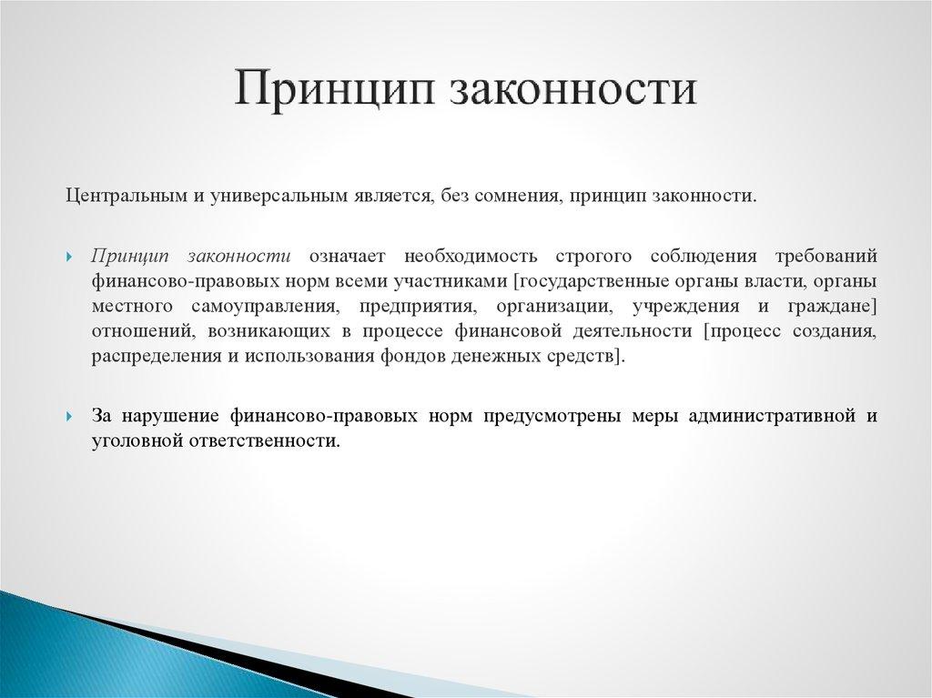 Индексация алиментов в мрот 100 рублей