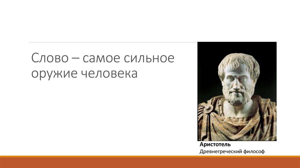 [Изображение: slide-5.jpg]