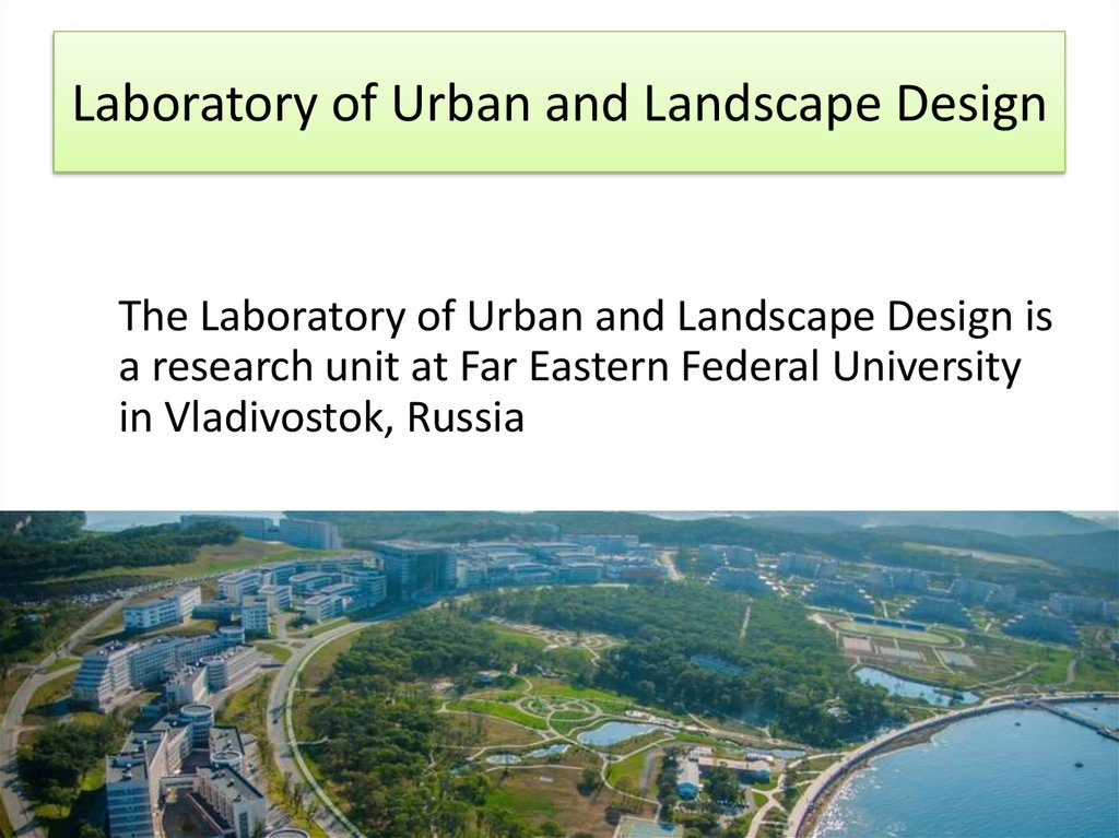 Laboratory of Urban and Landscape Design