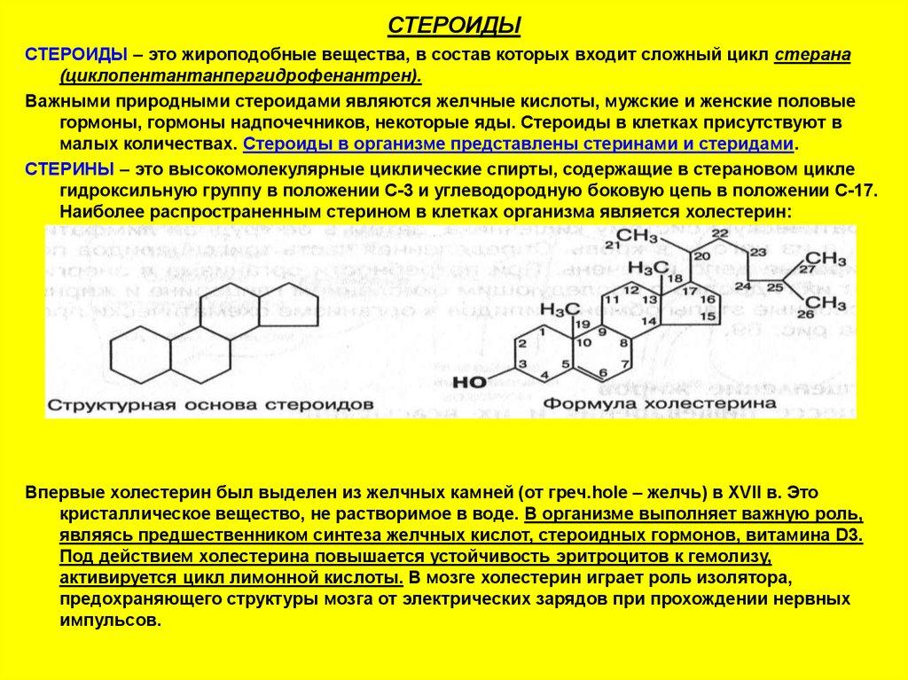 Анаболическими стероидами являются