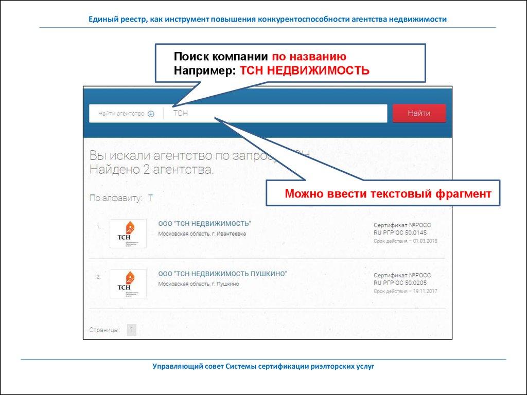 Рвп для граждан армении 2020