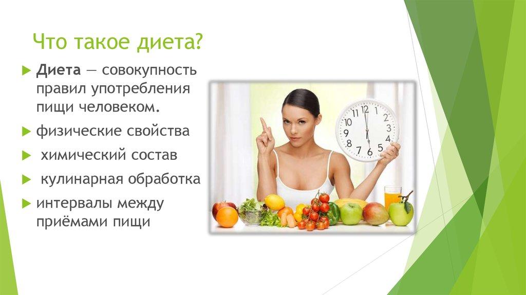 Соблюдать гипоаллергенную диету