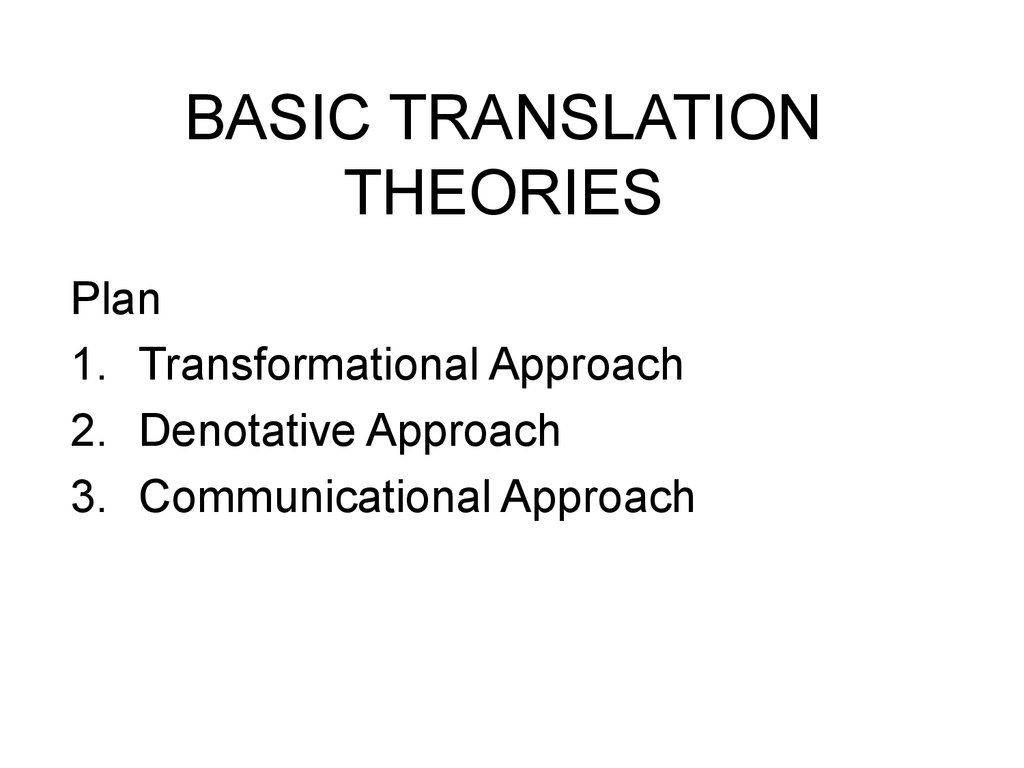 essay about translation theory Translation of essay in english translate essay in english online and download now our free translator to use any time at no charge essay translation.