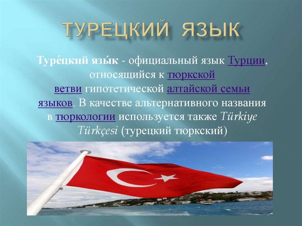 Картинки с надписями на турецком языке с переводом, картинки смешные прикольные