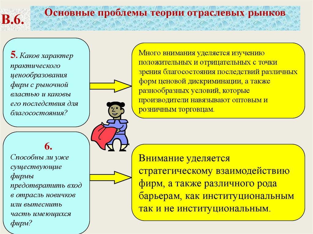 buy силовые структуры в системе политической власти правового государства на примере армии